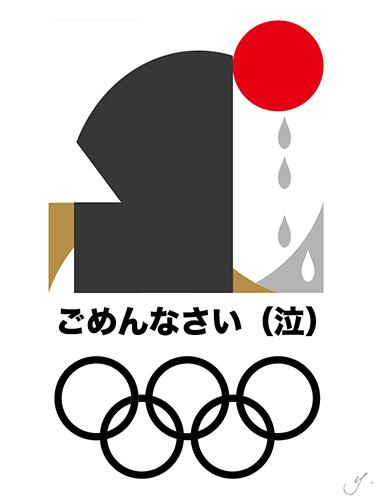 shazai emblem.jpg