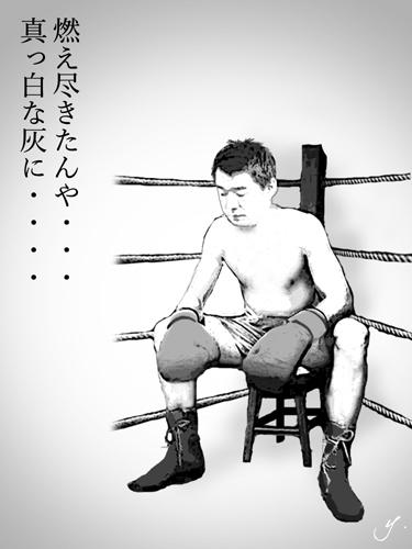 Ashitano hashimoto.jpg