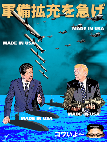 abe trump us weapons.jpg