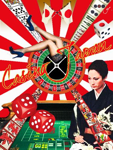 casino japan.jpg