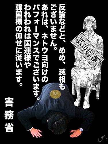 comfort asahi woman_3.jpg
