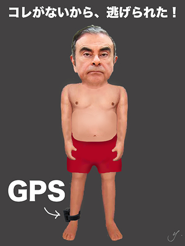 ghosn is gone.jpg