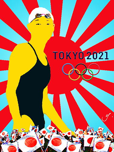 ikee tokyo 2021 rev.jpg