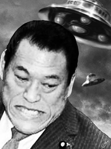 inoki UFO.jpg