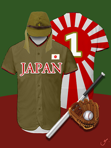 japanese baseball uniform 2.jpg