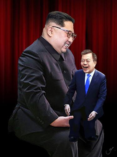 kim jongun and moon.jpg