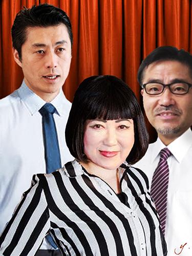 koike yuriko with B.jpg