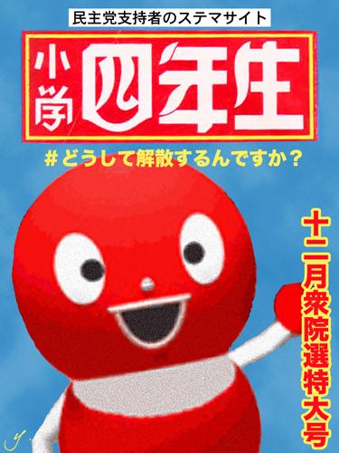 minsu shou4.jpg