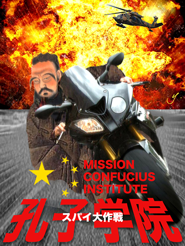 mission impossible confucius.jpg