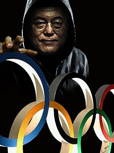 moon olympics stalker .jpg