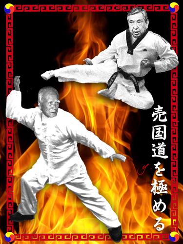 murayama kono baikokudo.jpg