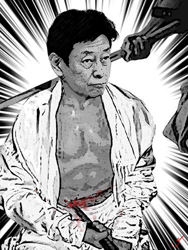 nishimura harakiri.jpg