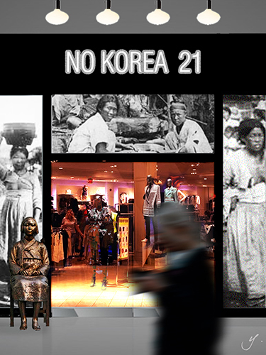 no korea 21.jpg