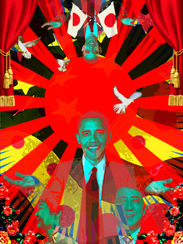 obama statement on japan and korea.jpg