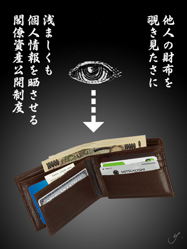 others wallet.jpg