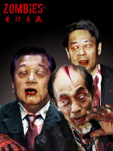 ozawa zombies.jpg