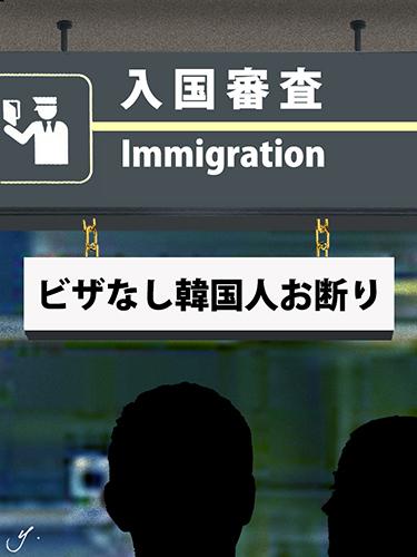 passport control 1.jpg