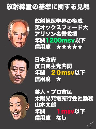 prof allison noda yamamoto.jpg