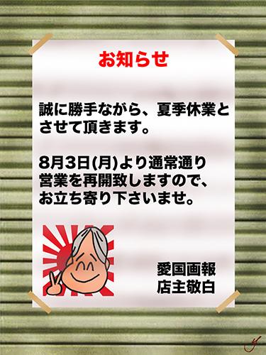 ring kyuugyou_6.jpg