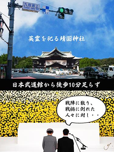 senbotsusha tsuitoshiki.jpg