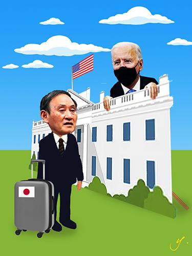 suga at whitehouse.jpg