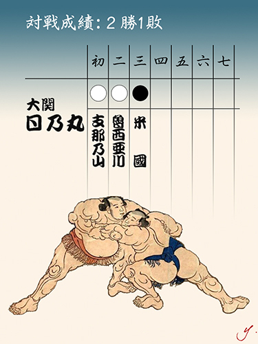 sumo japan.jpg