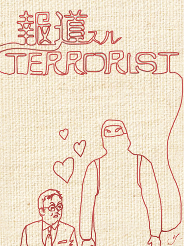terrorist asahi isil.jpg