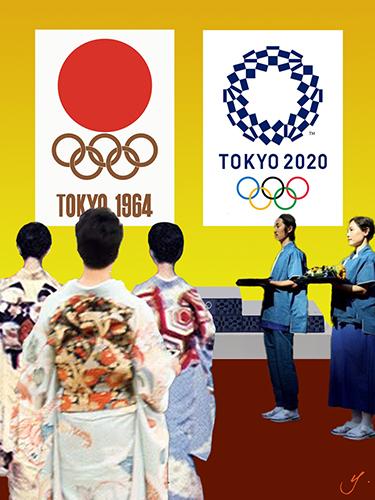 tokyo olympics 2020 uniform k のコピー.jpg