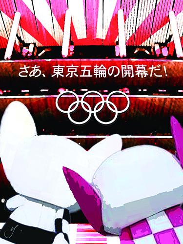 tokyo olympics 2021.jpg