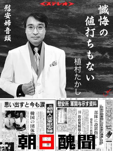 uemura takashi.jpg