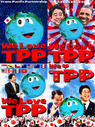we love tpp 1-4.jpg