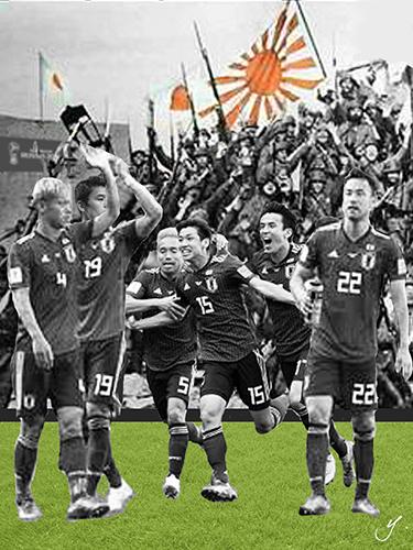 world cup 2018 japan.jpg