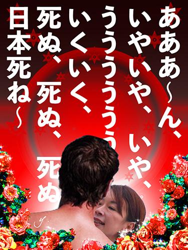 yamao shiori sex.jpg