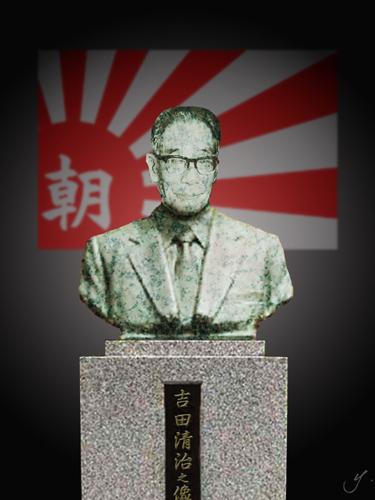 yoshida statue.jpg